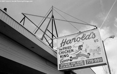 Harold_s Fried Chicken King_ Beverly Woods 2